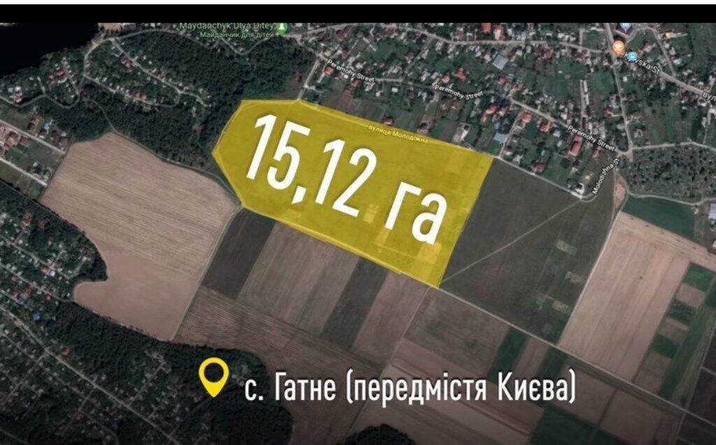 Под Киевом незаконно приватизировали землю