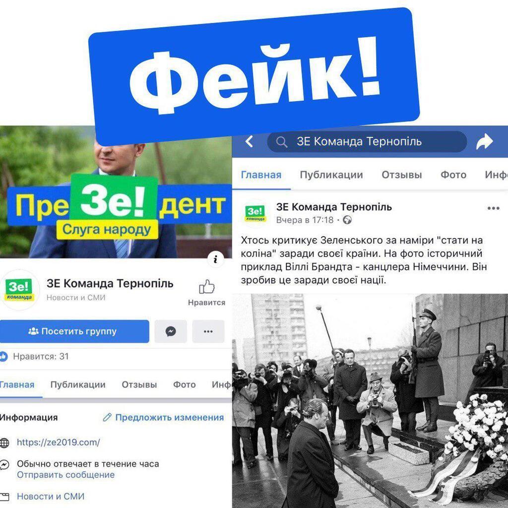 Приклад роботи з виборцями у штабі Зеленського