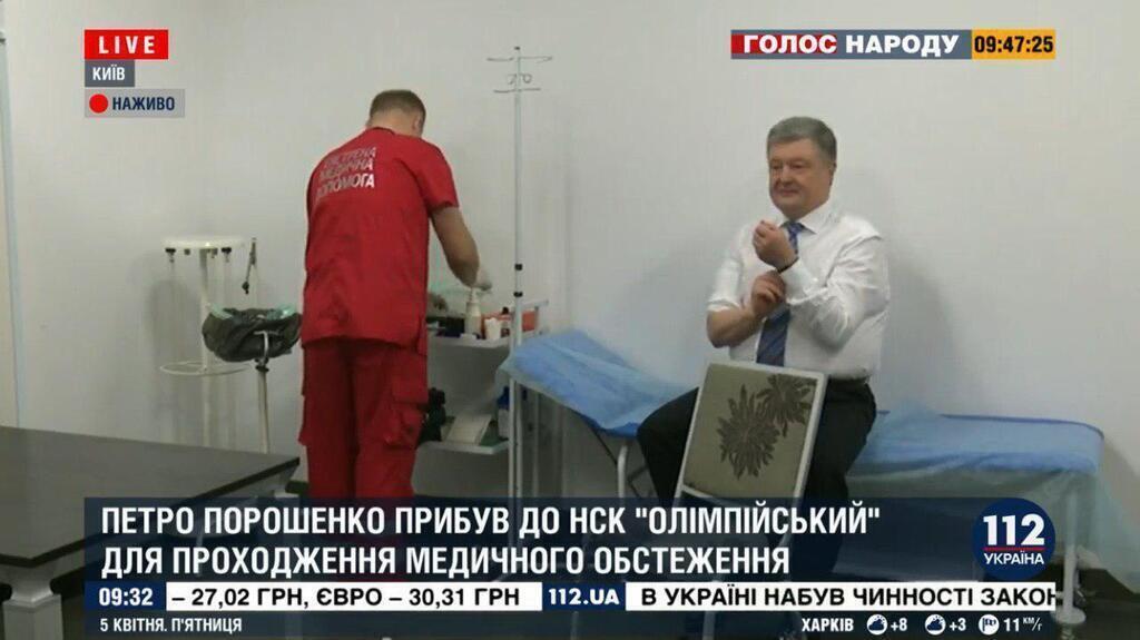 """У НСК """"Олімпійський"""" вирішили нажитися на Порошенку"""