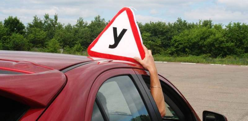 Українських водіїв очікують серйозні зміни