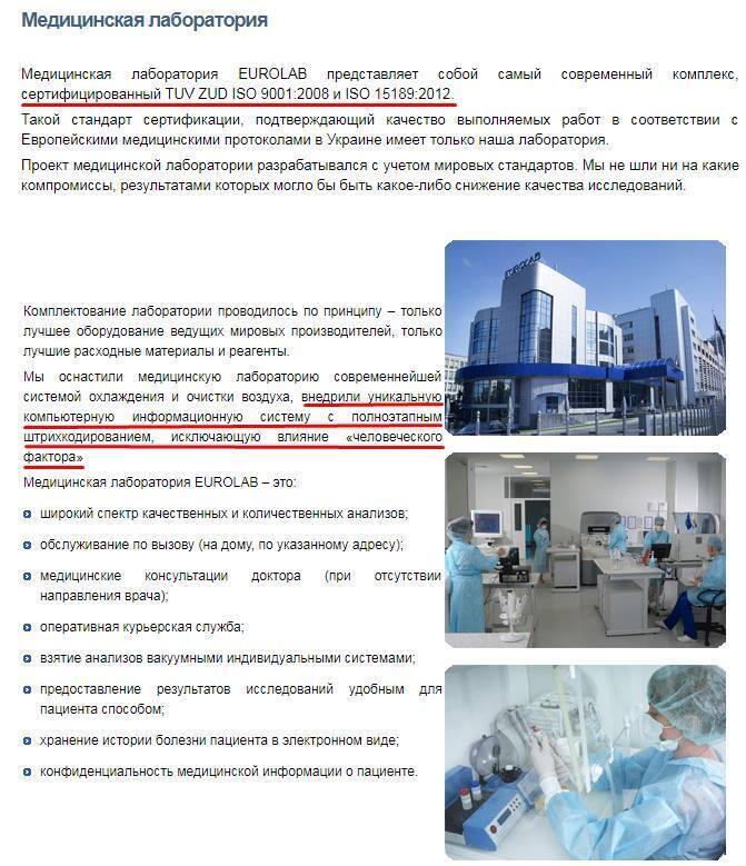 """""""Спалились!"""" Скандал з аналізами Зеленського отримав продовження"""