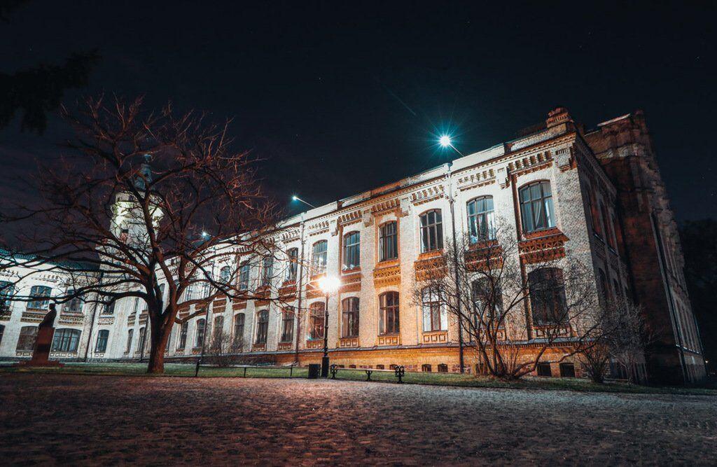 В сети показали вузы Киева с необычного ракурса