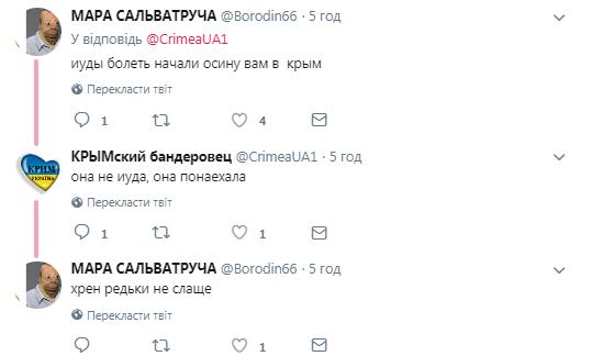 """""""Все загадили"""": сеть возмутила наглость оккупантов Крыма"""