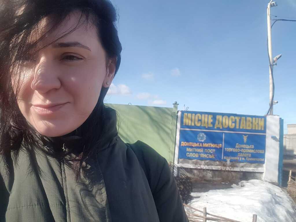 Елена Розвадовская