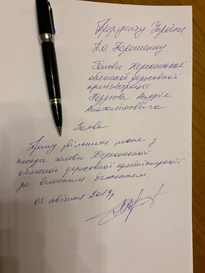 Убийство Гандзюк: чиновник пояснил отставку