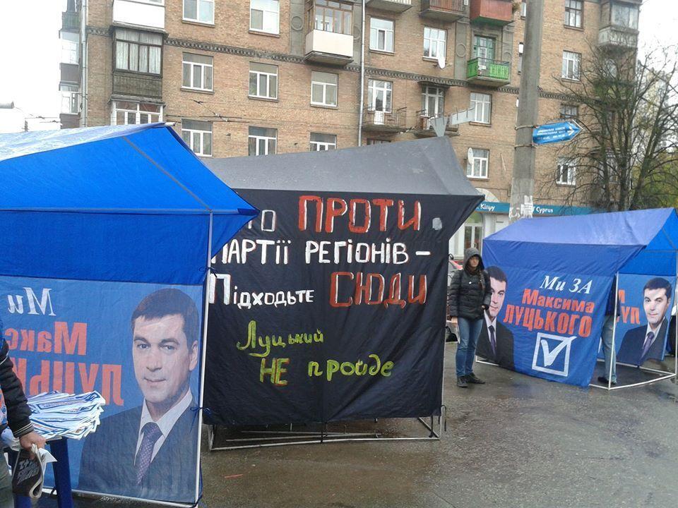 В Киеве задержали активиста за листовки против Зеленского: соцсети возмущены. Новости Днепра