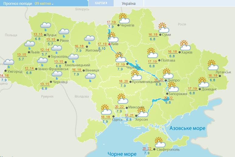 В Украину идут дожди и грозы: прогноз погоды на неделю