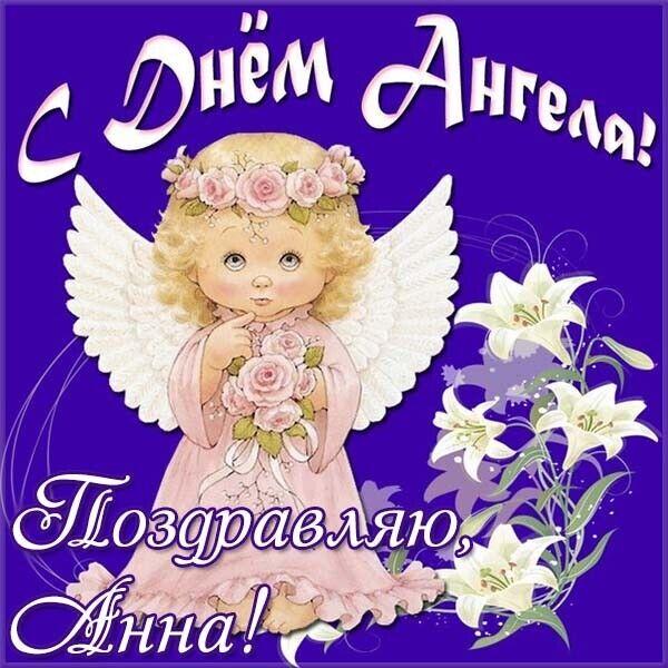 krasivoe-pozdravlenie-s-dnem-anni-otkritka foto 18