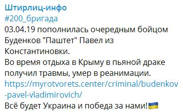 """В пьяной драке: в сети показали новые потери """"Л/ДНР"""""""