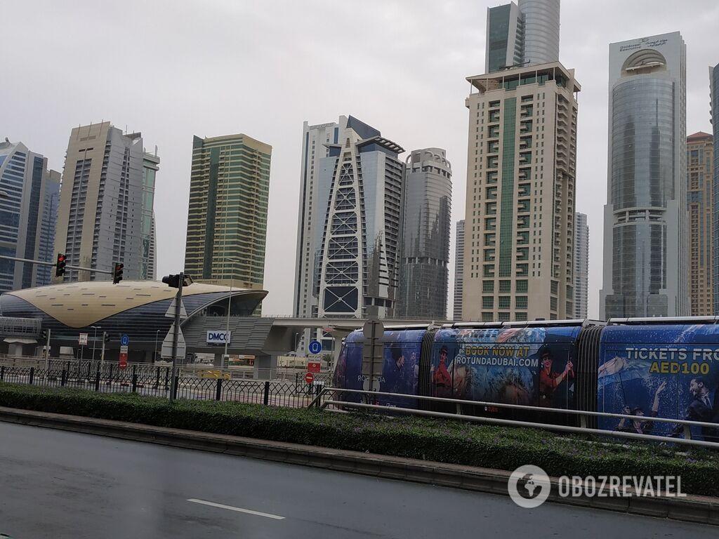 Станция метро и трамвай