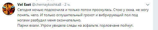 """""""Остались только следы!"""" ВСУ расправились с российским оккупантом"""