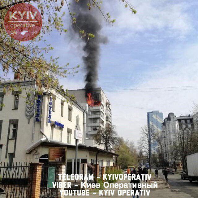Пожар в многоэтажке Киева