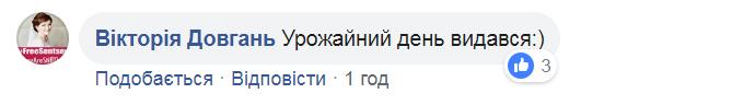Потери россиян на Донбассе