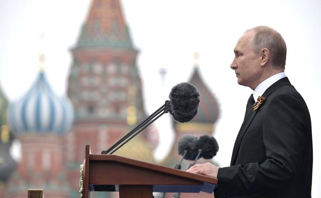 Выступление Путина 9 мая