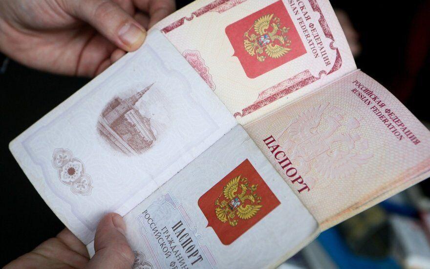 У Раді приготували жорстку відповідь на паспорти РФ