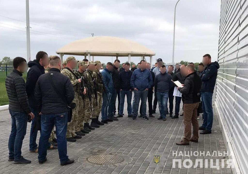 Українців вербували для перевезення мігрантів