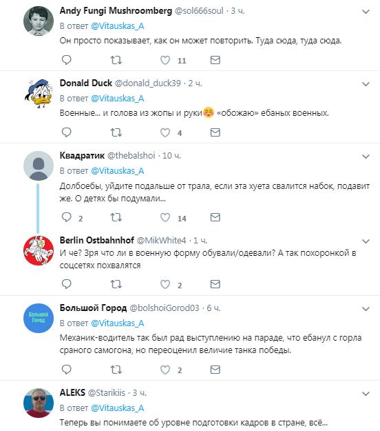 """У мережі висміяли """"міць"""" армії Путіна"""