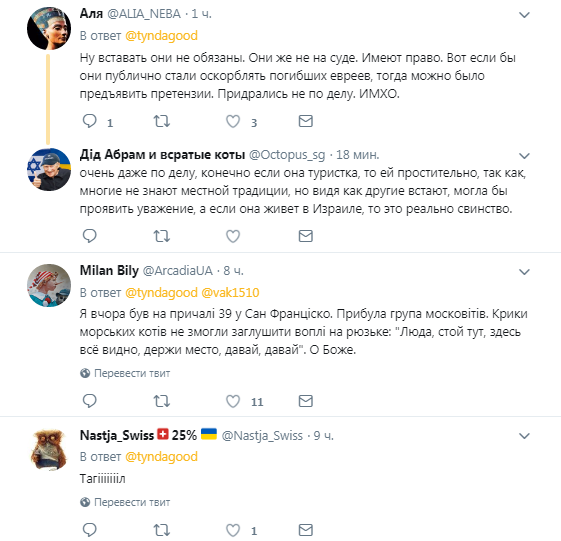 """""""Даже арабы стоят, стыдно за вас!"""" Наглые российские туристки опозорились в Израиле. Видео"""