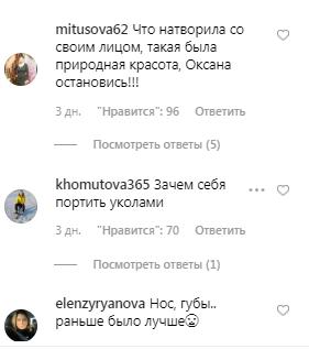 """""""Зупинися!"""" Знаменита модель з Росії налякала мережу новим фото"""