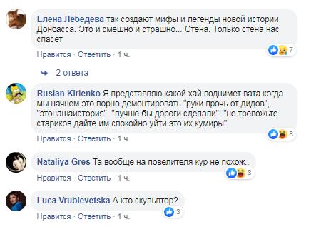 """В """"ДНР"""" зганьбилися з пам'ятником для Захарченка"""