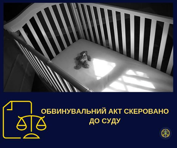 В Україні недбалість лікаря знову вбила дитину