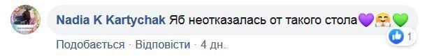"""Звезда """"МастерШеф"""" показал шаурму и вызвал восторг в сети"""