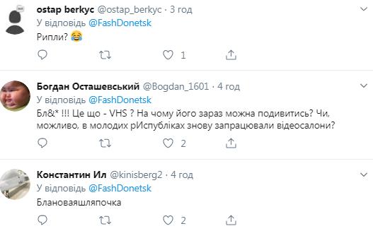 """""""Голова горела в танке"""": фильм """"Л/ДНР"""" подняли на смех"""