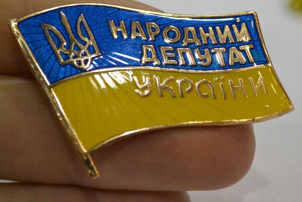 """Выборы в Раду: раскрыты шансы """"партий власти"""""""