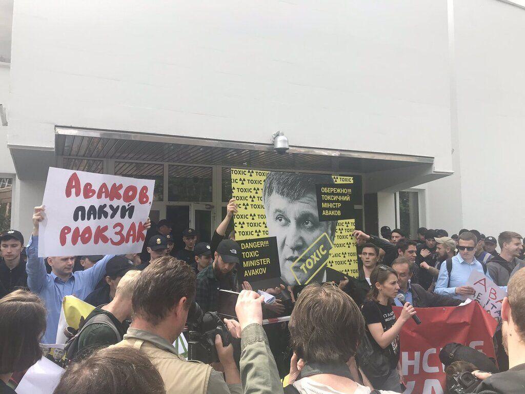 Мітинг під МВС