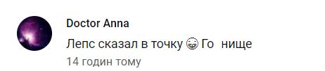 Басков підірвав мережу абсурдним відео з Кіркоровим і Лепсом