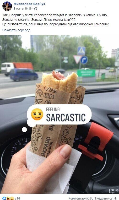 Журналистка попробовала трендовый в Украине хот-дог и разочаровалась: но есть вкусный рецепт