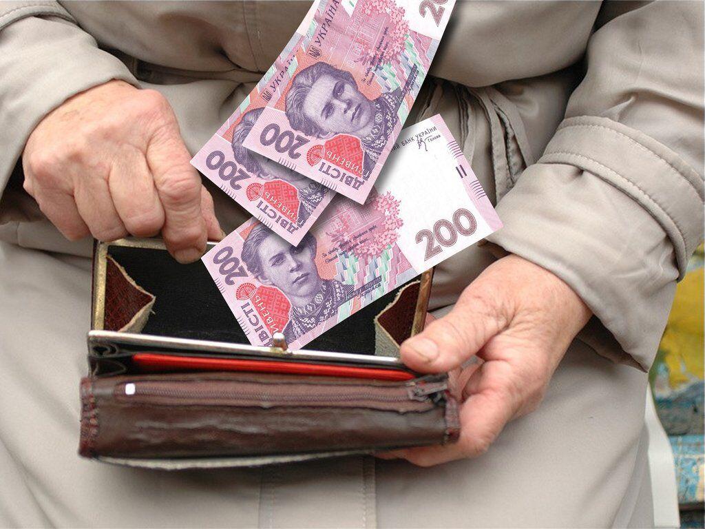 В Украине все льготы хотят выдавать живыми деньгами: что известно