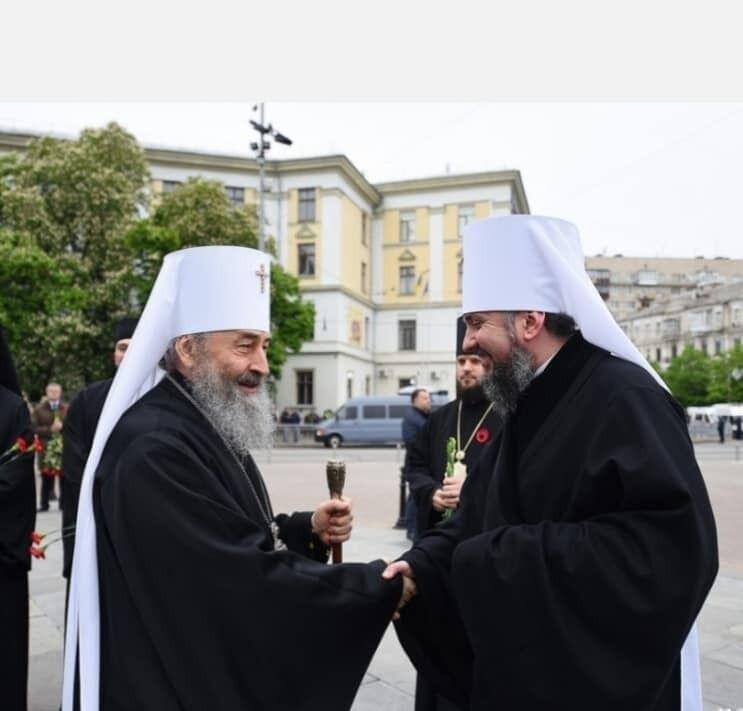 Митрополит Онуфрий, митрополит Епифаний