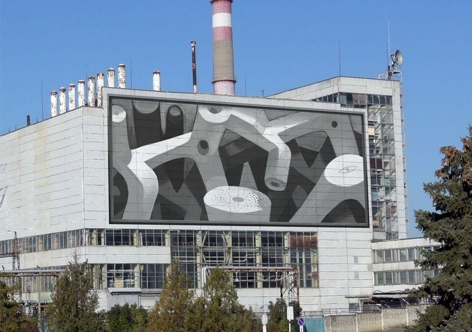 В Чернобыле нарисуют яркий мурал: эскизы
