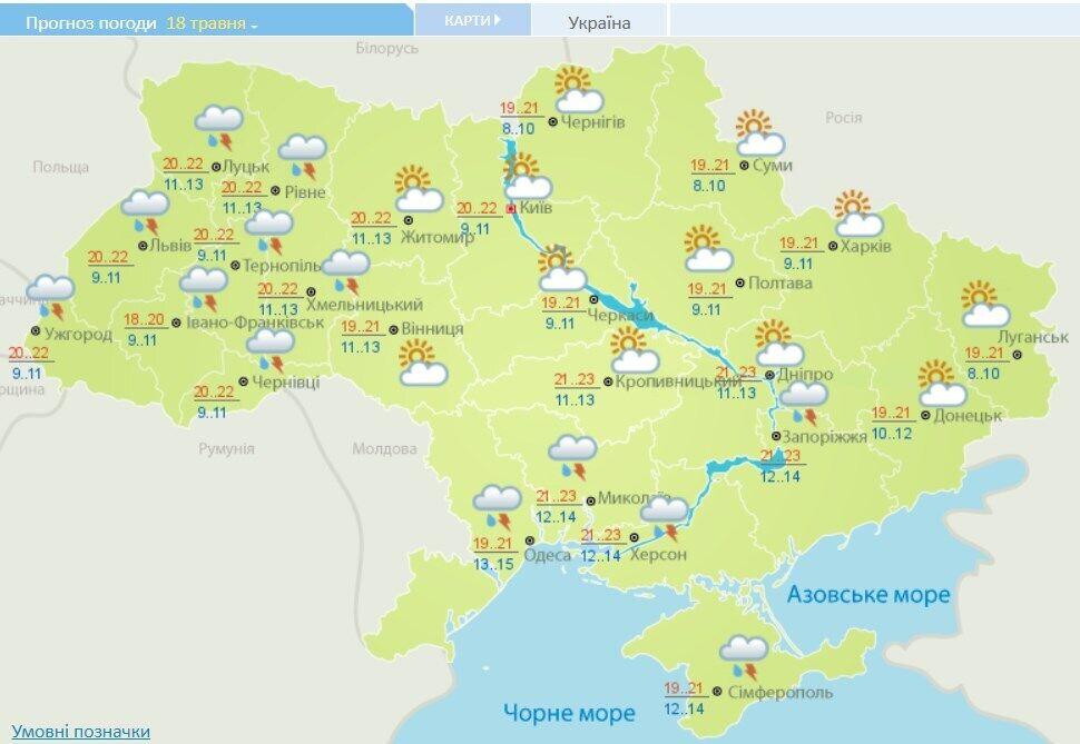 Погода 19 травня в Україні