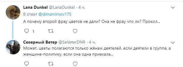 "Помешала другая: Путин обидел ""невесту"" из Австрии"