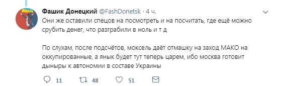 """""""Будет царем!"""" Стало известно о тайном приезде сына Януковича на Донбасс"""