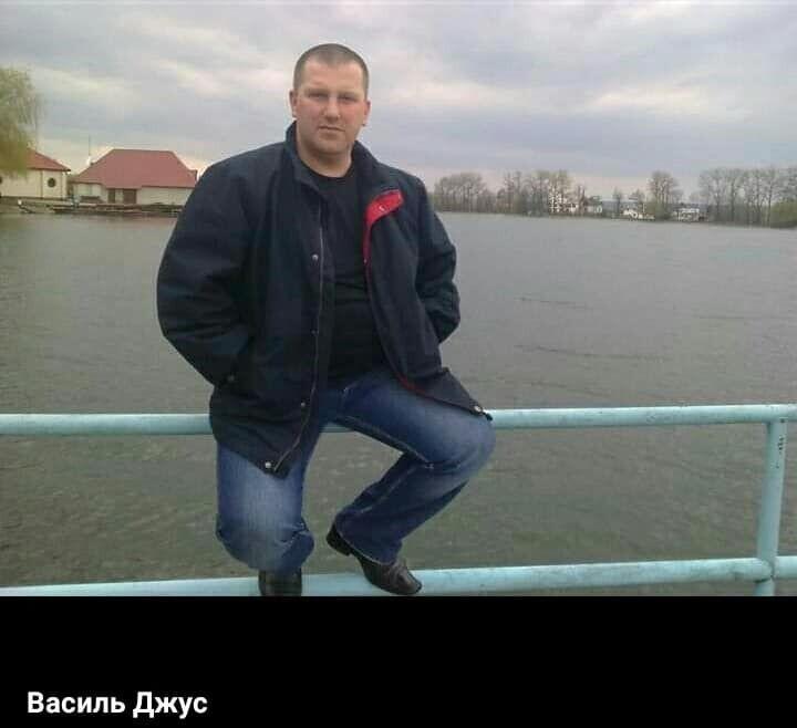 Василь Джус