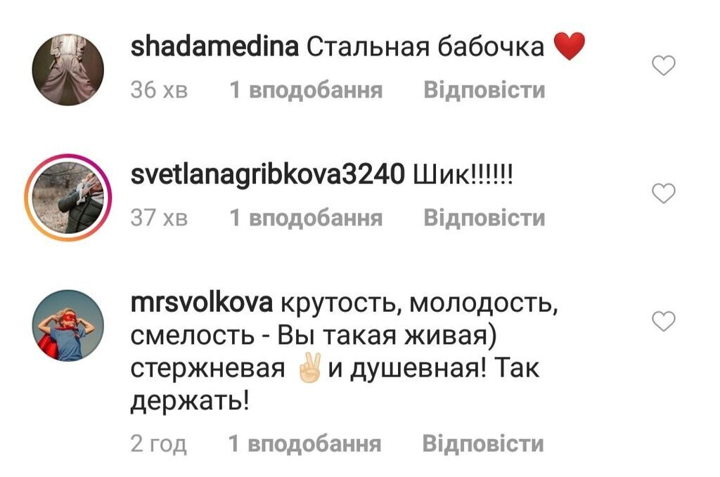 """""""Шампунь скінчився"""": з'явилися нові фото лисої зірки """"Татусевих дочок"""""""