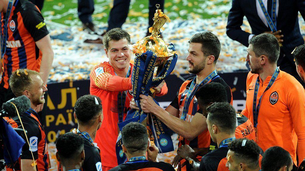 Финал Кубка Украины