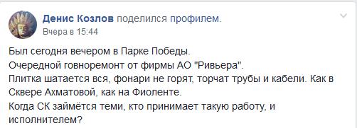 Новости Крымнаша. Покорности от нас не дождутся!
