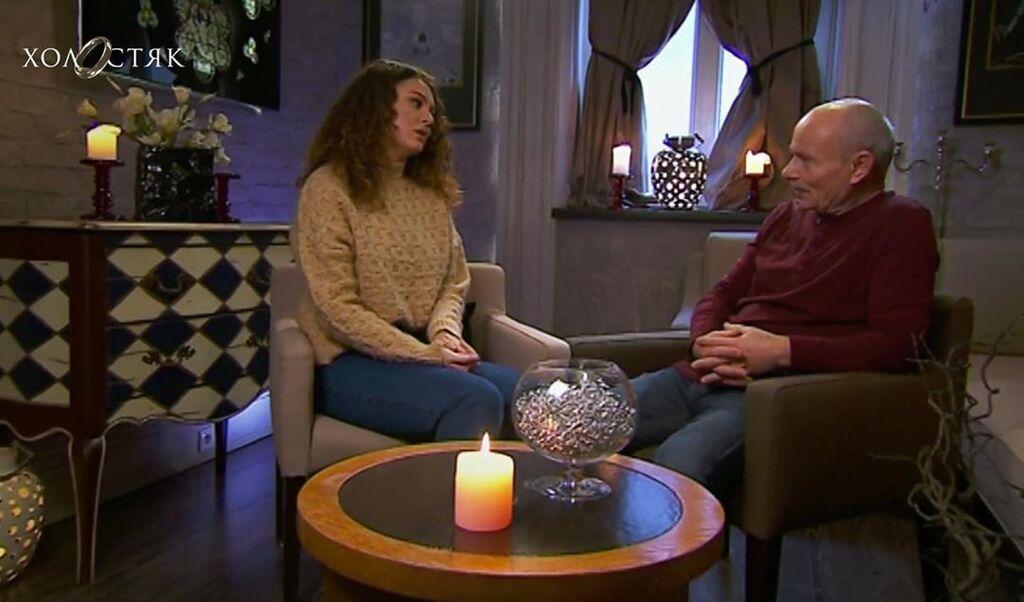 Софія і тато Добриніна