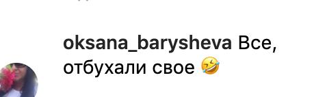 """""""Отбухала свое..."""" В сети показали, как отрывалась Пугачева с известными мужчинами"""