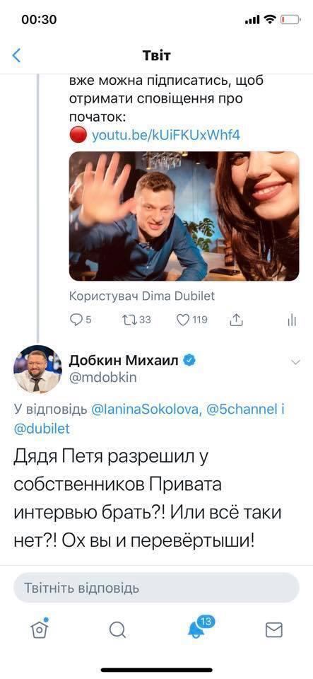 """""""Ей лучше жевать, чем говорить"""": Добкин вновь набросился на Соколову"""
