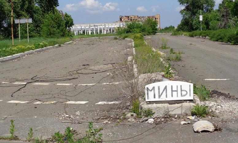 Донецьк, район колишнього ТЦ Metro