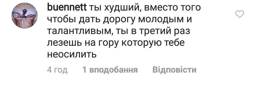 У мережі відреагували на провал Лазарева