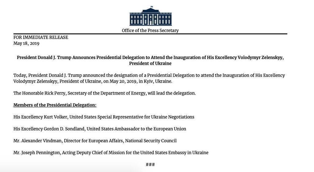 Скрин документа с составом делегации