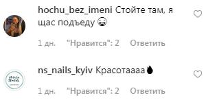 """""""Бомба!"""" Солістка """"НеАнгелів"""" викликала фурор гарячим фото"""