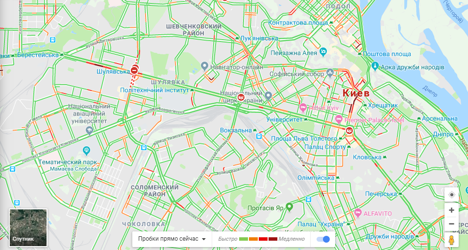 Накануне инаугурации Киев сковали пробки: куда лучше не ехать