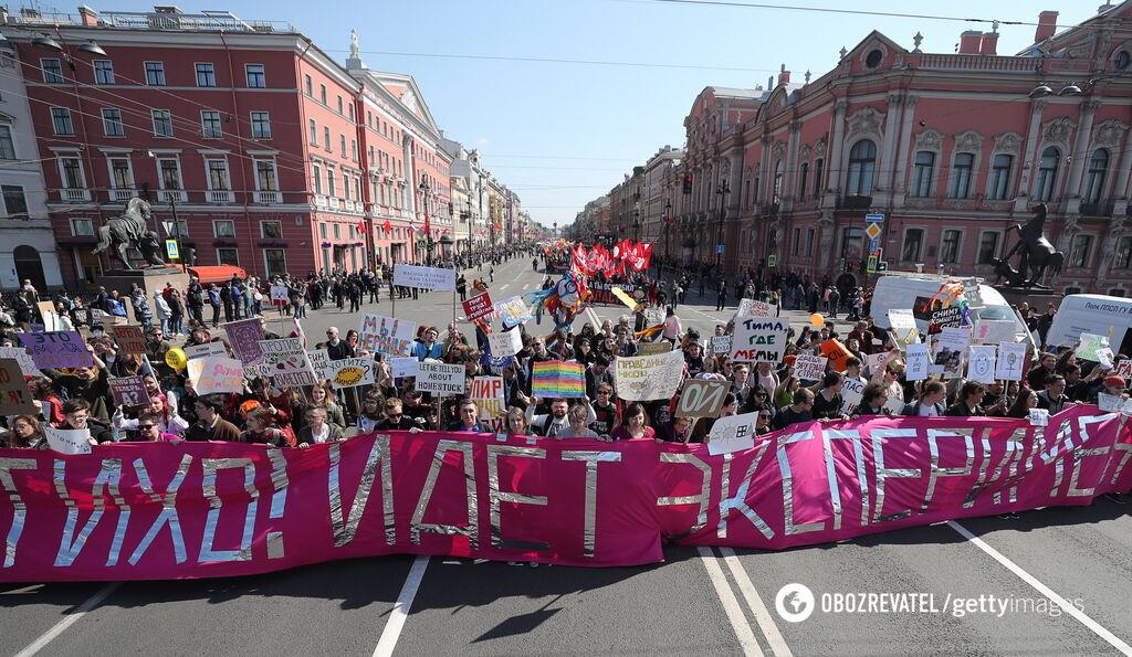 Первомайское шествие в Санкт-Петербурге